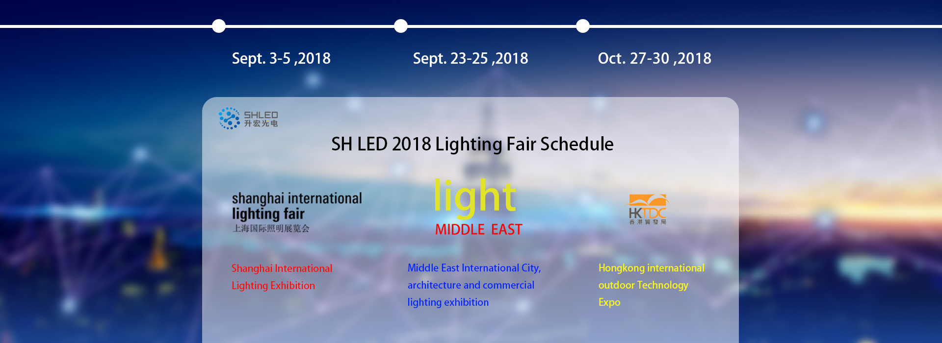 Shenzhen Sh Led Technology Co Ltd Outdoor Display Wiring Diagram Landscaop Lighting Project Point Source Professional Service Supplier